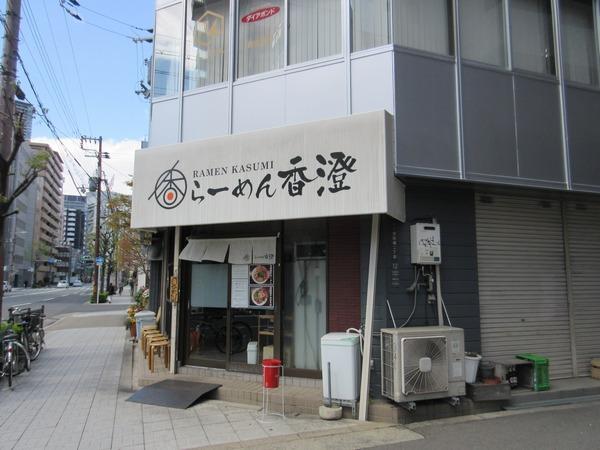 1.あみだ池筋沿いの小さな店舗.jpg